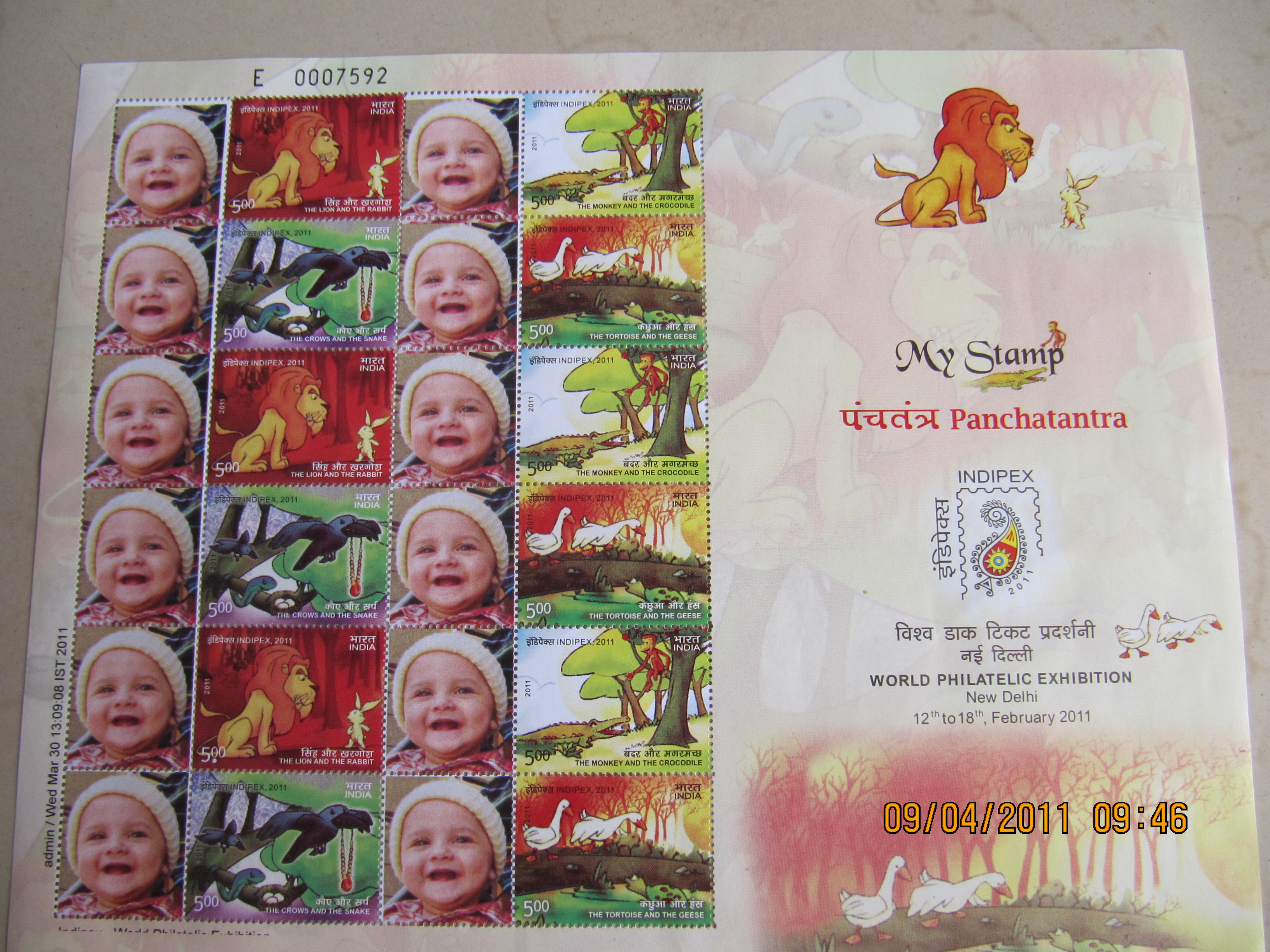 My Stamp - Panchatantra - Indipex 2011